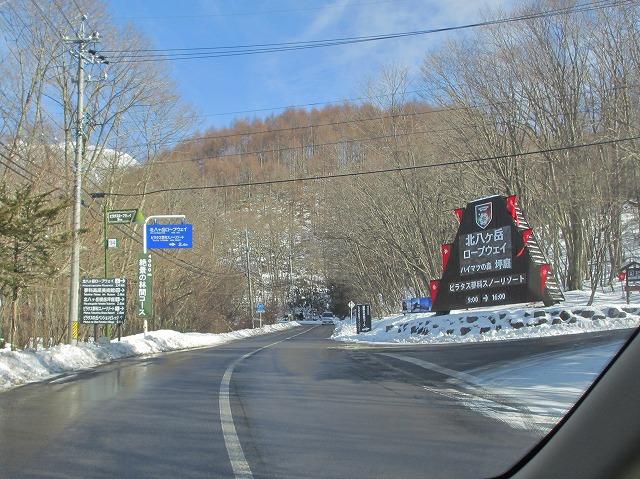 20121223ピラタススキー場 (6)
