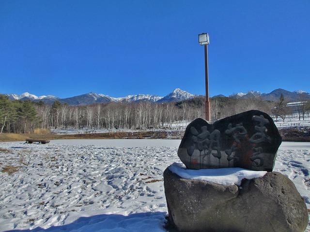 20121227まるやち湖 (3)