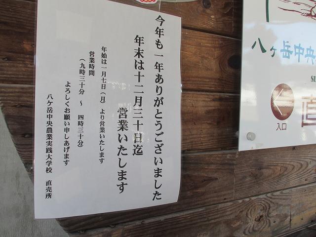 20121227実践大学 (9)