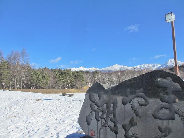 20130104またまたまるやち湖 (5)