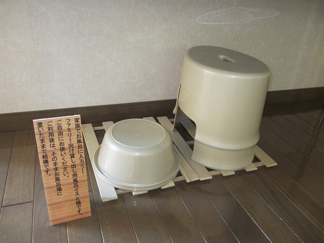 20121229風呂桶 (1)