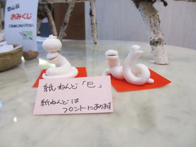 20130103紙粘土クラフト (1)