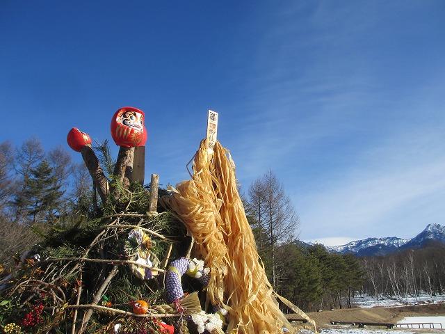 20130112まるやち湖とどんど焼き (12)