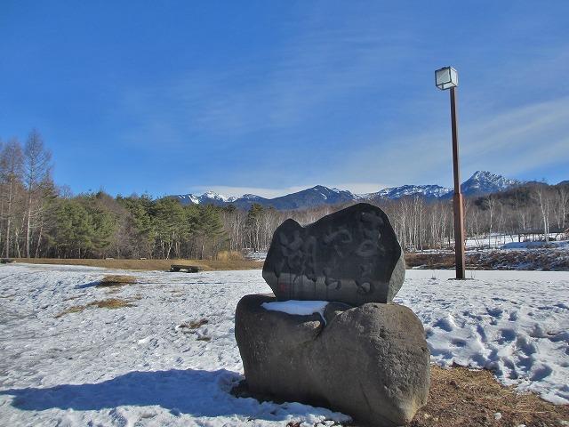20130112まるやち湖とどんど焼き (14)