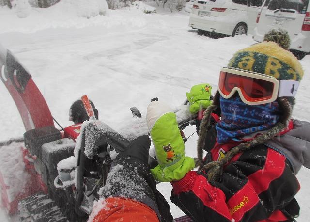 20130114除雪しましょう (7)