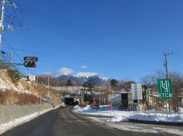 20130119風か駅まで送迎の後 (8)