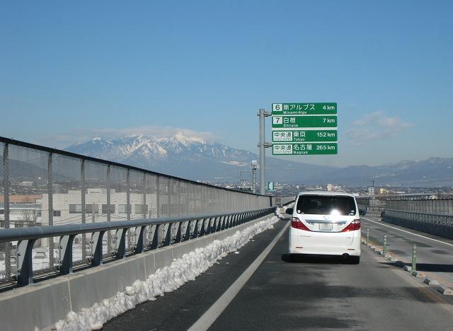 20130118静岡(事)わかさぎツアー1日目 (2)