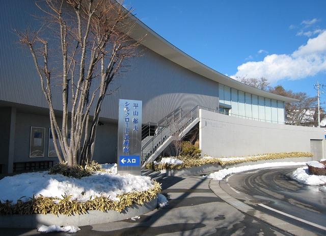 20130118静岡(事)わかさぎツアー1日目 (10)