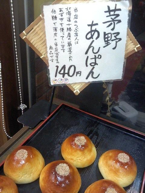 20130123ぱんでちーの (3)