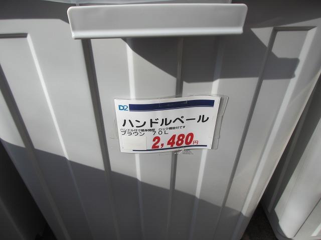 20130112悠心荘の新しいゴミ箱 (2)