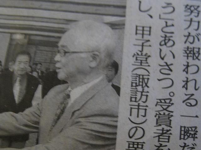 20130130新聞 (1)