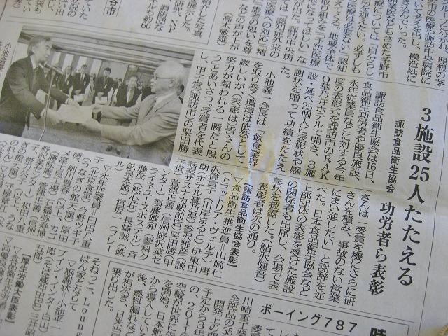 20130130新聞 (2)