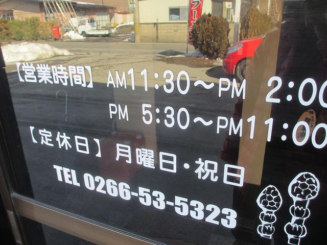 20130201つくし食堂2回目 (3)