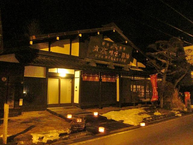 20130202諏訪湖アイスキャンドル本番 (16)
