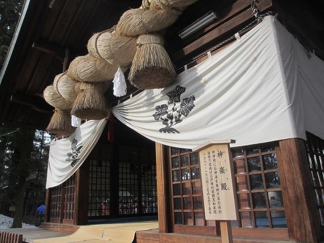 20130201引き続き春宮へ (40)