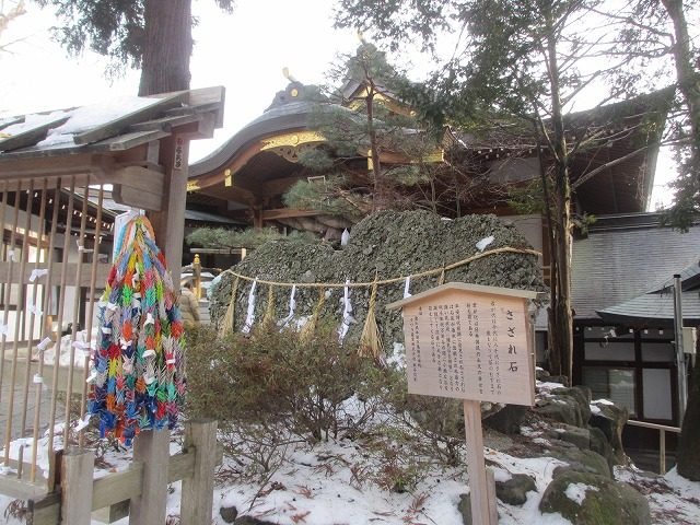 20130201さざれ石 (2)