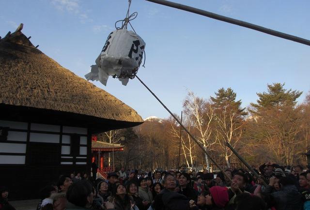 20130203聖光寺の節分祭 (19)