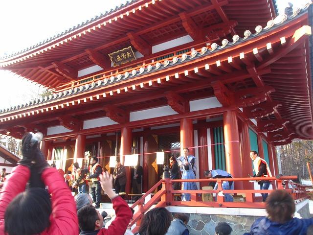20130203聖光寺の節分祭 (30)