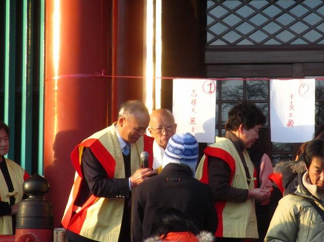 20130203聖光寺の節分祭 (43)