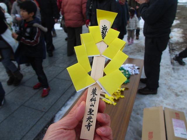 20130203聖光寺の節分祭 (44)
