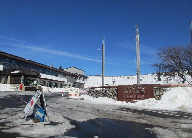 20130203車山スキー場通過 (4)