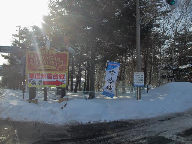 20132015雪合戦 (70)
