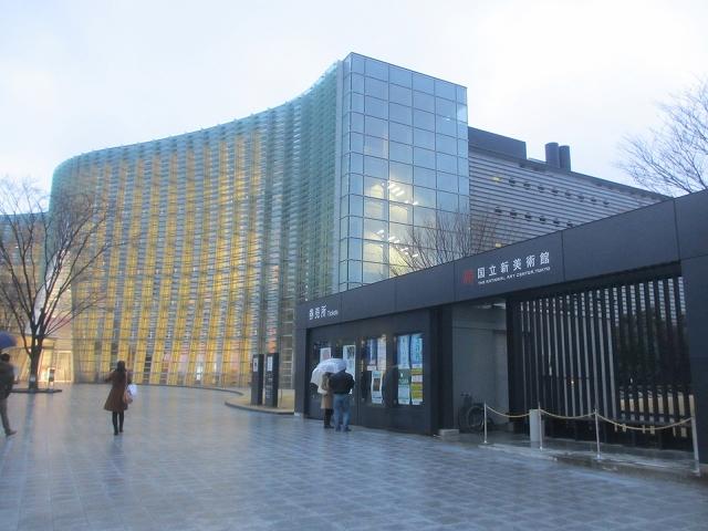 20130216国立新美術館