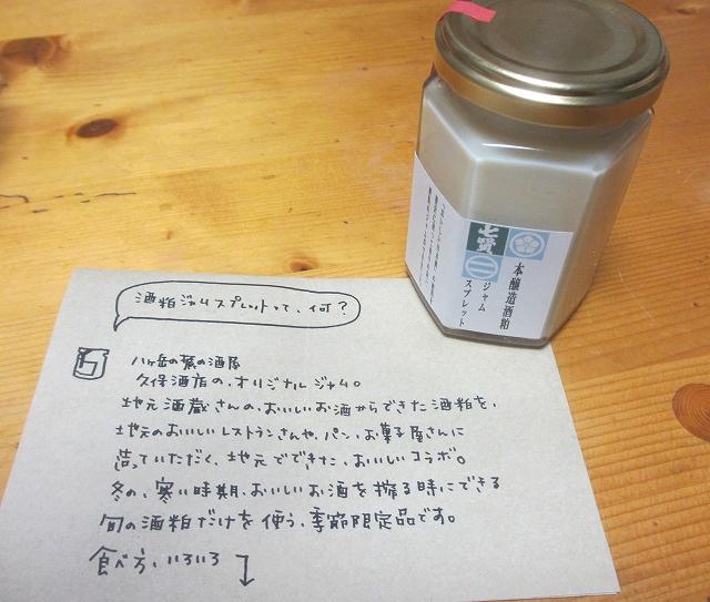 20130224スワイチ購入品 (7)