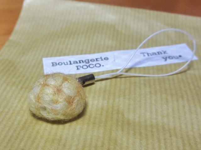 20130224スワイチ購入品 (12)