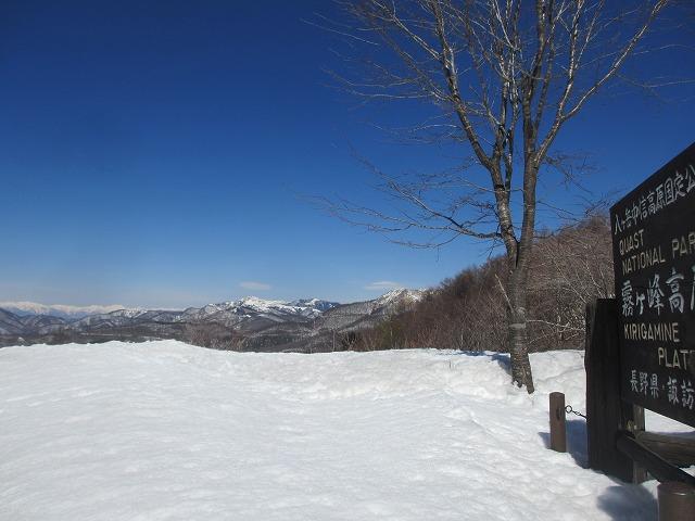 20130306霧が峰~車山へ (4)