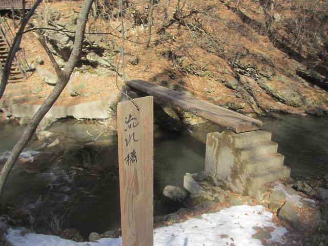 20130312多留姫の滝 (9)