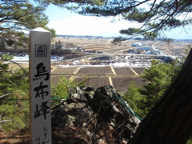 20130312多留姫の滝 (63)