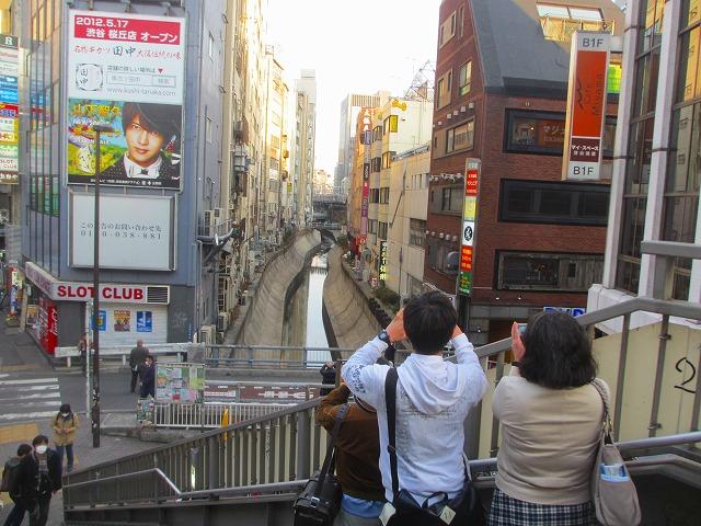 20130315渋谷 (14)