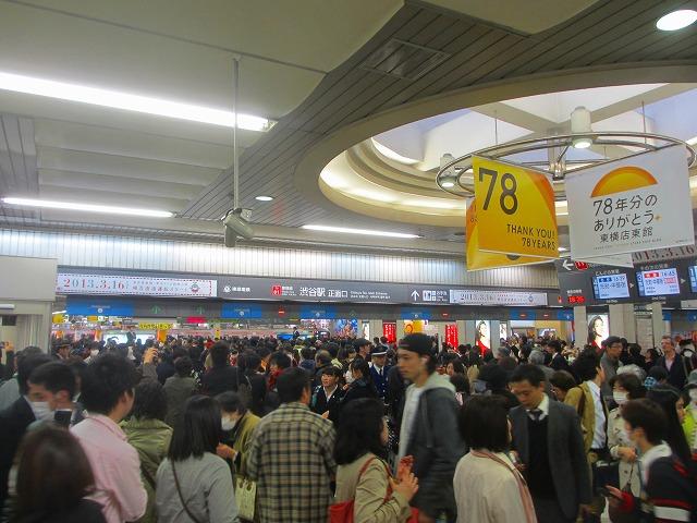 20130315渋谷 (6)