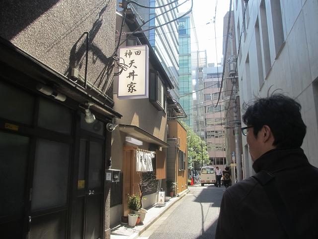 20130315天丼や (1)
