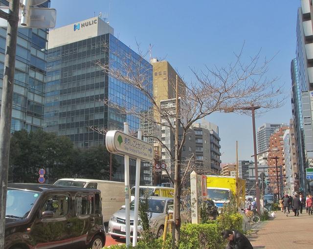20130315東京出張 (20)