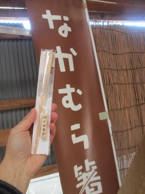20130316松本倉庫 (5)