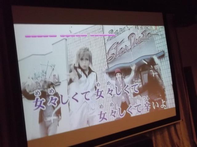 20130322悠心荘に新カラオケが (29)