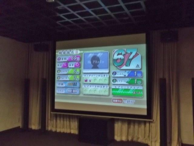 20130322悠心荘に新カラオケが (36)