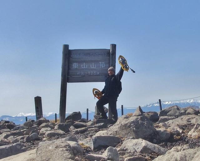 20130322車山山頂へ (144)