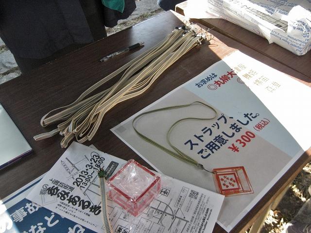 20130324諏訪呑みあるき (4)