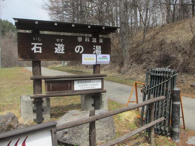 20130412営業再開 (3)