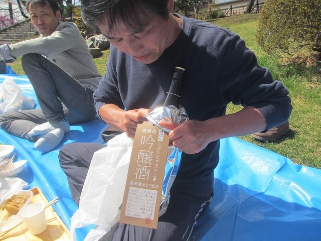 20130409高島城 (10)