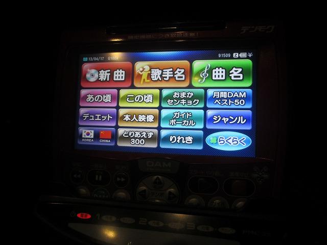 20130417でんもく (4)