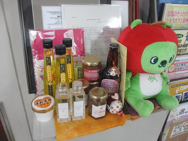 20130416富士見町役場観光課前 (1)