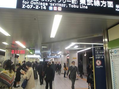 20130415東京 (5)
