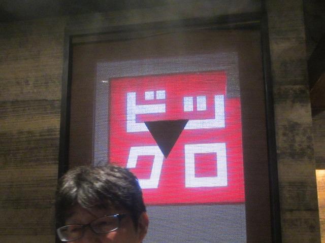 20130415東京 (6)