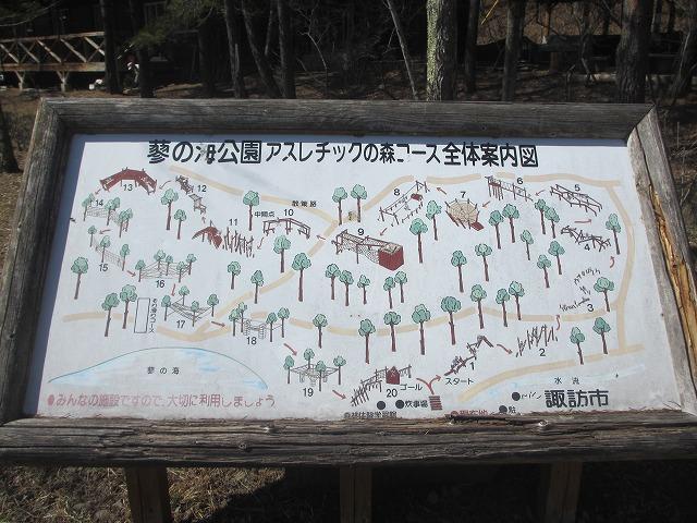 20130413蓼の海 (23)