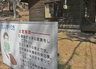 20130413蓼の海 (6)