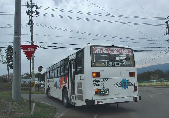 20130430バス練習中 (4)